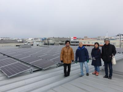 みやぎ地域協同発電所第1号ソーラー 営業運転開始しました